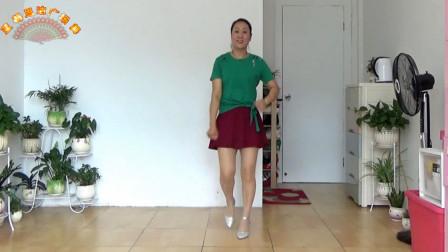 自由健身32步《迪斯科》简单好看 好听好学 适合初学者