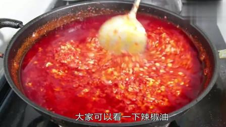 农村人30年做辣椒酱的秘方,步骤和配方全部免费送给你