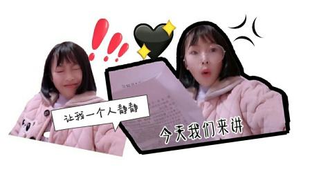 小叶剧场:我的老师的教书方式让我大脑疯狂🙄