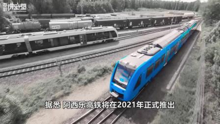 美拿出20多亿建新型高铁,网友并不买账:在中国不配叫高铁