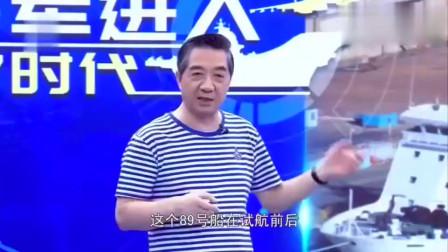 张召忠:我国第二艘航空母舰性能如何?听局座分析