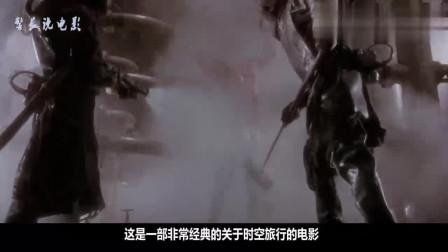 几分钟看完高分悬疑惊悚电影《十二猴子》,病毒让全球了50亿人