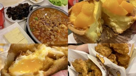 北京必吃榜彭记铁锅肥肠 葱油饼 炸鸡 孜然掌中宝 黄桃蛋挞