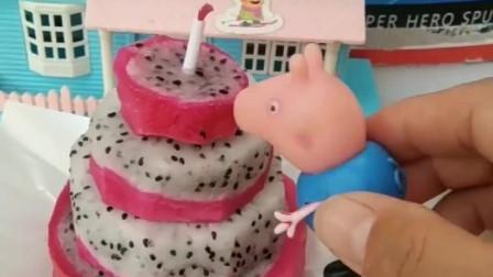 佩奇用火龙果给妈妈做蛋糕,可被贪吃的乔治抢先一步,妈妈的惊喜没了!