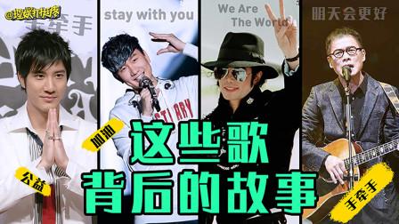 王力宏和陶喆的初次合作,就做出了这么牛的歌!