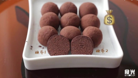 家常点心:情人节就要到了,在家自己做空心巧克力,送给最爱的人