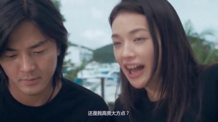 舒淇和小结巴,陈浩南更喜欢谁,舒淇的灵魂拷问啊