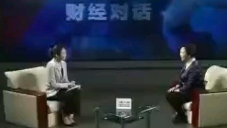 中国经济将走出一条新模式