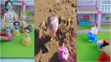 小艾做了沙子海星,大头儿子把踩了,熊大又陪小艾做了
