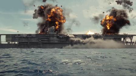 出师不利,美8万吨航母发生连环爆炸,134人当场牺牲,损失超1亿
