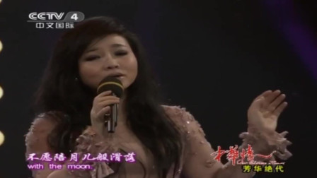 歌手马海生和王莉演唱深情相拥经典情歌听醉了越听越爱
