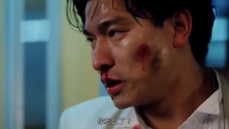 一曲《天若有情》触动了多少人的内心,刘德华当年师真的帅!