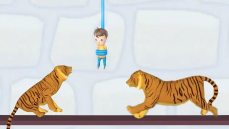 拯救熊孩子 四周危机重重 熊孩子如何逃生?
