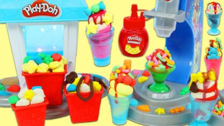 手工DIY制作冰淇淋雪糕模型玩具