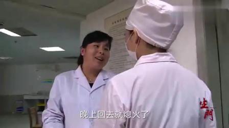 生门:产科医生怀孕,一群护士主任医师保驾护航,这还不是稳稳的