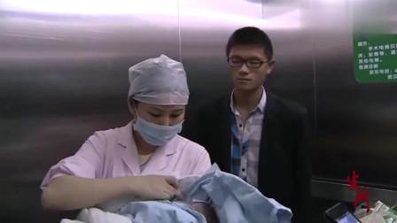 生门:得知孩子出生,一家子都跟着去了新生儿科,产妇没人等吗?