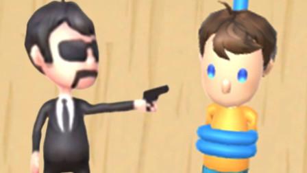 拯救熊孩子 请不要把枪对着我!不然我就要出手了