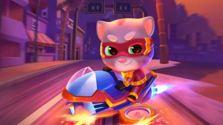 汤姆猫跑酷游戏 跟随汤姆猫的脚步 一起击败浣熊