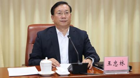 武汉市委主要负责同志职务调整:王忠林任武汉市委书记