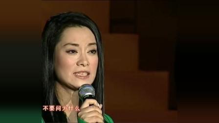 """不要问为什么 (2011""""当兵的历史""""印青作品音乐会)-毛阿敏"""
