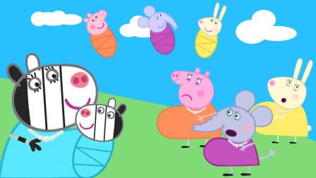 来帮佩奇妈妈们找到自己的宝宝,小猪佩奇益智玩具游戏第7季