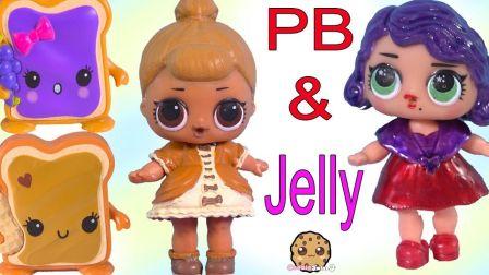 【cookie】DIY惊喜娃娃重涂~花生酱小姐姐和果冻小姐姐~P2DIY花生酱小哥哥~【搬运 1080p】