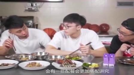 看赵睿胡明轩谈广东宏远的伙食好,黑睿说吃完这顿饭再减肥
