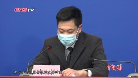 北京人社局: 受疫情影响较大且符合条件的中小微企业可享社保补贴