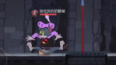 猫和老鼠:说好给我惊喜,却迎来了一场训练大战!