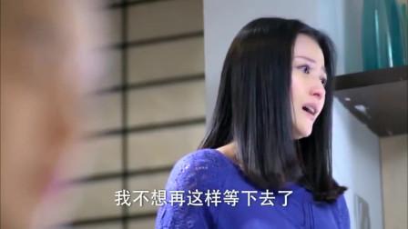 金牌律师:小伙终于明白女友和他分手原因,只恨明白的太迟了!