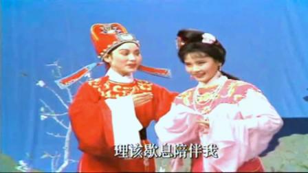 何赛飞 夏赛丽演唱越剧《孔雀东南飞》选段  人美戏也美