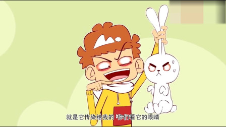 """搞笑动画:全班同学""""大义灭亲"""",举报小衰和大脸得了传染病"""