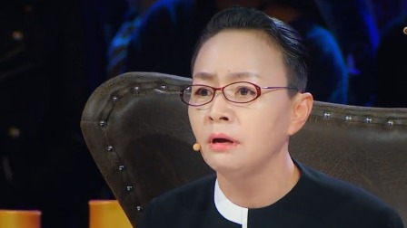宋丹丹未被表演感动到,称艺术需要更高级别的表演形式