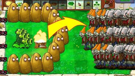 极难植物大战僵尸06:超级穿透大喷菇,用口水淹没僵尸?小泡解说