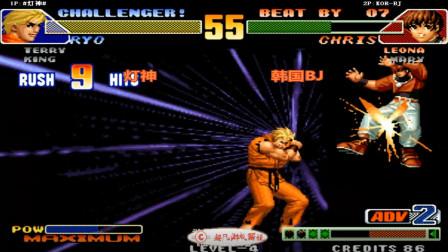 """拳皇98c:果然是""""最累""""坂崎良,三个必杀一套秒,韩国BJ也顶不住"""