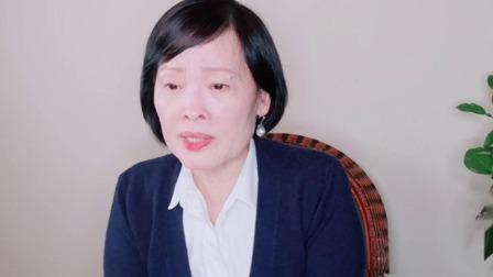 如何应对家人的语言暴力? 金韵蓉老师 20200207
