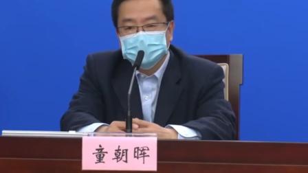 童朝晖:新冠肺炎比SARS病情进展快