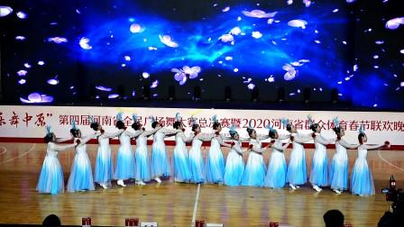 舞蹈:送别,表演:大美艺术团