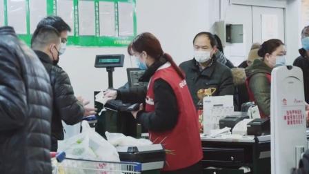 武汉商超防疫指南:在一个购物区停留不超15分钟