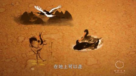 第99课哲学家王东岳先生讲座:易经大略与应用概述易经三法则(1)