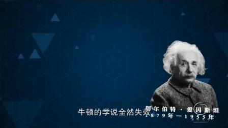 第99课哲学家王东岳先生讲座:易经大略与应用概述易经三法则(2)