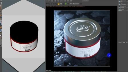 【C4D教程】眼霜护肤品产品包装电商海报制作  03.mp4