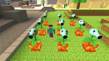 GMOD游戏小东把寒冰射手种在岩浆上会怎样?