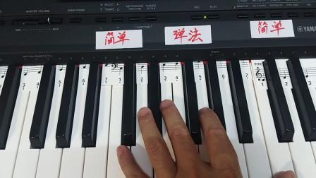 零基础《致爱丽丝》,学习十至十三小节左手