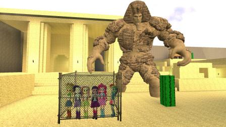 GMOD游戏小东去沙漠神殿打守护者拯救小马驹
