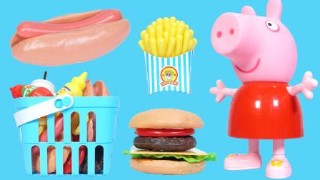 小猪佩奇做汉堡的厨房场景玩具