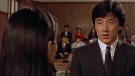看成龙大哥是怎样撩妹的, 法庭上公然问美女爱不爱他, 最后连法官都看急了