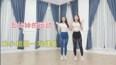 【韩国小姐姐带你健身】5 mins 室内运动,一周瘦身计划!