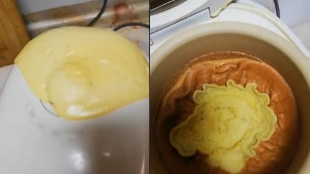 女子做网红蛋糕失败憋坏锅,遭网友调侃:电饭煲都吐了