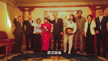 """""""穿旗袍鞠躬女孩""""来到中国驻日使馆,大使题字:万里尚为邻"""